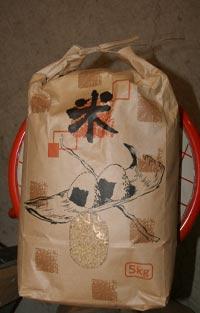 5キロの袋