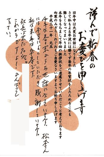 今年は春の末からお世話になっています。松本さんには本当にお世話になり感謝しています。
