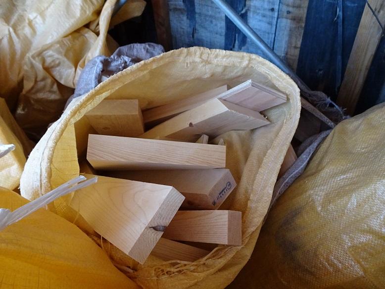 材木の切れ端差し上げます