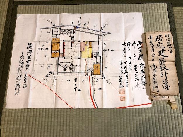 古民家建築当時の図面