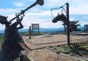 愛妻の丘写真3